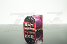 HKS Hybrid Sports Ölfilter UNF 34-16 / RB25 RB26 / Skyline Silvia Nissan