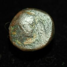 Ancient Greek bronze coin - Ae15 - Lot #2883