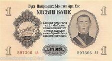 Mongolia 1 Tugrik 1955  Unc pn 28