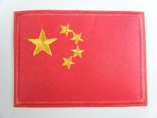 CHINA PATCH Top Quality Embroidered Iron On Badge CHINESE National Flag NEW
