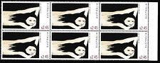 2003 Australian Paintings - Joy Hester - Block of 6 x $2.45c stamps MNH,  SG2300