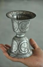 Rare Old Mughal Silver Inlay Bidri Work Flower Bowl / Pot Collection Picce