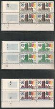 Cameroun #340-342 PB VF MNH - 1961 15fr to 85fr UN Headquarters, NYC, and Flag