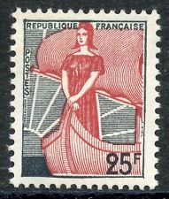 STAMP / TIMBRE FRANCE NEUF N° 1216 ** MARIANNE A LA NEF