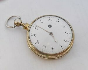 EARLY 1800'S FRENCH GILT ON SILVER VERGE QUARTER REPEATER POCKET WATCH