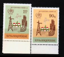 ALBANIA Sc 2268-9 NH ISSUE OF 1988 - WHO - SC $150