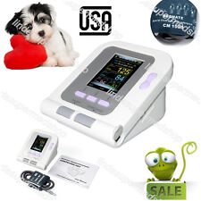 VET Veterinary Blood Pressure Monitor Cat/Dog/Small Animal,NIBP 2017 Newest USA
