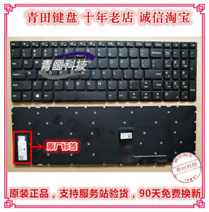 Keyboard for 联想V310-15ISK,V310-15ISE,V310-15IKB