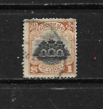 Timbre CHINE 162 (°) - Oblitérés - Pavillon (édition de Londres) 1$ - 1913