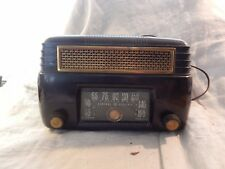 Vintage General Electric GE Bakelite Tube Radio Model 202