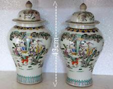 Unboxed Tableware Vase Oriental Porcelain & China