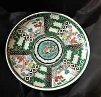 """GOLD IMARI"" ARITA JAPAN HAND PAINTED GREEN PORCELAIN LARGE PLATE W/ PHEASANTS"