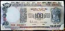 INDIA REPUBLIC 100 RUPEES SIGNED GOV. R N MALHOTRA COBALT BLUE AGRICULTURE ISSUE