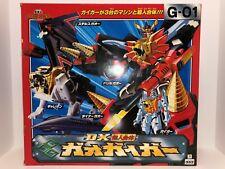 MIB RARE Takara YUUSHA King of Braves GaoGaiGar DX G-01 1997