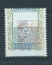FRANCOBOLLI 2002 REPUBBLICA ALTO VALORE € 2,17 VARIETA' INTEGRO MNH 1207