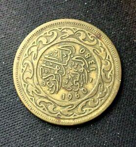 1960 Tunisia 50 Millim coin XF   World Coin   Brass      #K1121