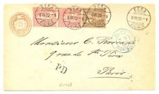 SWITZERLAND 1872 PS COVER 5 Ct..-MI# 22+ 30-- (ZU# 30 +38 ) --TO PARIS F/VF