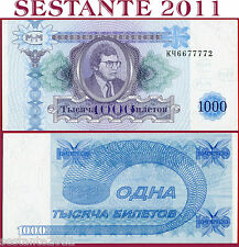RUSSIA - 1000 1.000  BILETOV 1994 MAVRODI BANK  -  MMM12  -  FDS / UNC