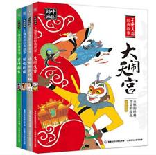 Chinese animation :Shanghai beautiful shadow classic story picture book Pinyin
