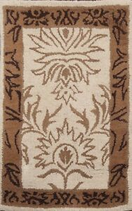 Ivory Floral Oriental Contemporary Area Rug Modern Hand-Tufted Wool 2x3 Carpet