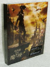 Jay Chou Capricorn Taiwan Ltd CD+DVD Cardboard Sleeve