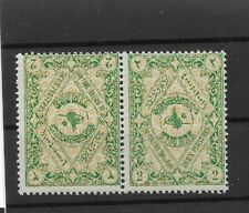 Tetbesh tête-bêche, Ottoman 2k proportional fees revenue stamps MNH Ultra Rare