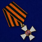 Russian Empire AWARD Badge of the order of St. George of the 4th class - moulage