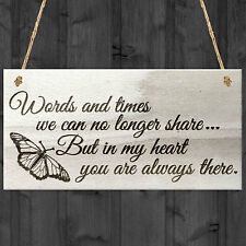 In My Heart Always There Love Memorial Wooden Plaque Gift Love Memory Sign