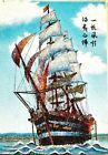 "Vintage Gem Stone Painting "" Sailboat "" Rare Handmade Collectible Wall Decor"