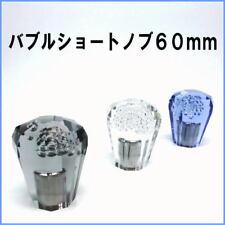 JDM VIP 60mm smoke coloured diamond cut bubble shift knob gear knob - 12x1.25