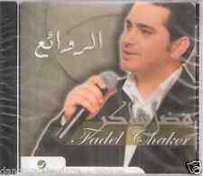 Fadel Shaker: Ya Msaharni Leil, Fakerni Nseetak, Ma3qoul, Baya3 Qoloub Arabic CD