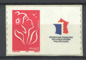 FRANCE N°3802Ad, PERSONNALISE NEUF xx LUXE.