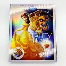 Disney Beauty & the Beast Blu-Ray / DVD 2-Disc Set Anniversary No Digital Code
