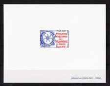 épreuve de luxe timbre France  parlementaires de langue Francaise 1977 num: 1945