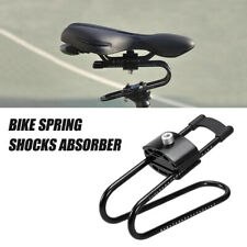Adjustable Bike Bicycle Seat Shock Absorber Bike Saddle cushion Suspension L8Q7