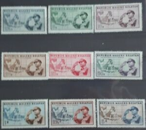1951 Indonesia Maluku Selatan Full Set Of 9 Stamps - Pacific Liberation - MNH