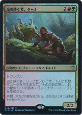 ***4x JAPANESE FOIL Tana, the Bloodsower*** Commander 2016 Mint MTG Magic Cards