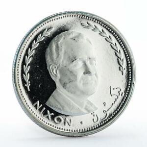 Fujairah 2 riyal US President Richard Nixon proof silver coin 1970