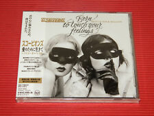 2017 JAPAN CD SCORPIONS Born To Touch Your Feelings Best Of Ballads