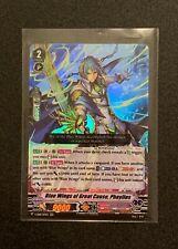 Cardfight Vanguard: Blue Wings of Great Cause, Phayllos V-EB08/017EN RR