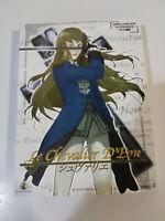 LE CHEVALIER D´EON SERIE COMPLETA ANIME MANGA 24 EPISODIOS 5 X DVD ESPAÑOL JAPON