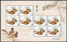China PRC 2015-18 Mandarinente Mandarin Duck Vogel Bird Kleinbogen ** MNH