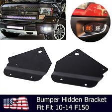 Pair 10-14 Ford F150 Bumper Hidden Mounting Brackets Fit 3x3 Cube LED Fog Light