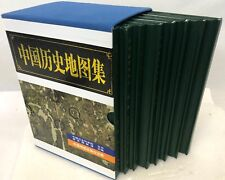 MINT 中国历史地图集 Historical Articles of China History Chinese 7 Volume Hardcover Set