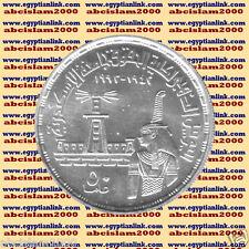 """1992 Egypt Egipto مصر Ägypten Silver Coin""""Faculty of Law,(Alexandria Uni)""""5 P"""