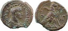 Egypte, Gallien, Tétradrachme d'Alexandrie, An 13, LIG  -4