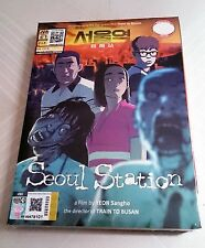 ZOMBIE SEOUL STATION BUSAN The Prequel Korean Anime Movie DVD Box Set