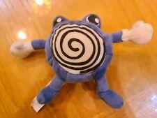 POKEMON genuine vintage nintendo  soft / plush toy