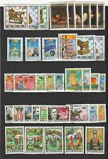 années 80 Mongolie un lot de timbres oblitérés / T1746