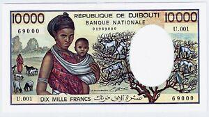 DJIBOUTI  Billet 10.000 Francs 1994  SPL / A.UNC  N° 69000 !  Pick 39b